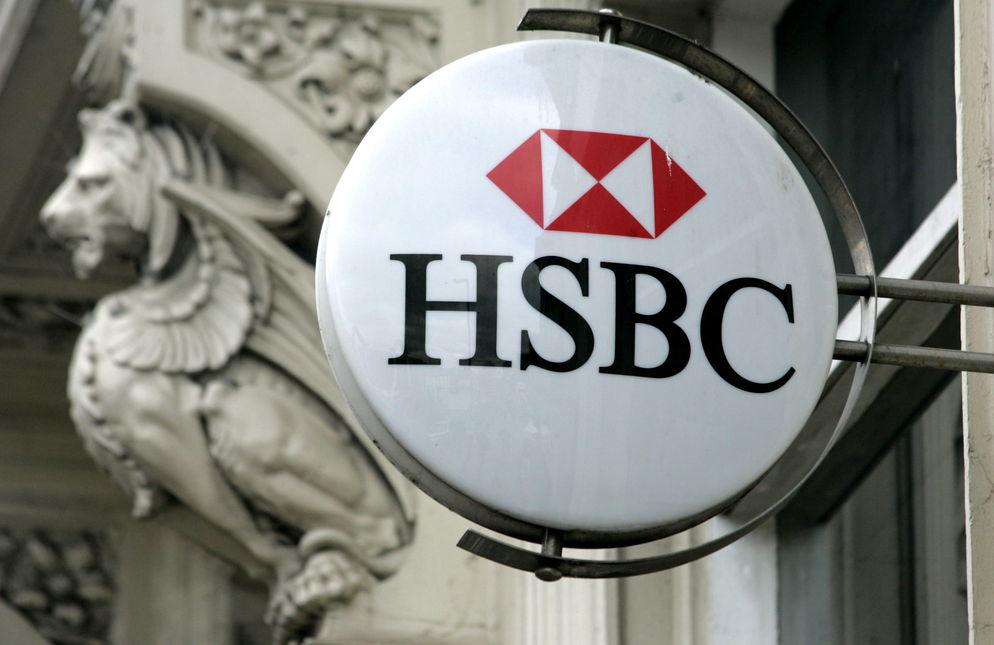 logo-shbc-banca-privata